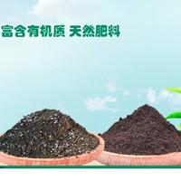 攸宇 5斤通用營養土+200g雞糞有機肥
