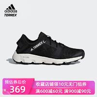 adidas 阿迪達斯 TERREX CC VOYAGER SLEEK CM7542 女子戶外鞋