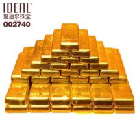 愛迪爾珠寶(IDEAL) 黃金原料金塊 Au9999