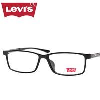 值友專享 : Levi's 李維斯 LS03017 全框眼鏡架+依視路 鉆晶A3 1.56折射率 非球面鏡片*2片