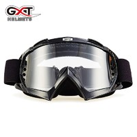 GXT G980 摩托車風鏡 防塵護目鏡