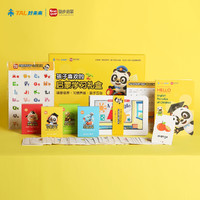 學而思 勵步啟蒙英語分級繪本禮盒幼兒啟蒙網課配送英語學習神器