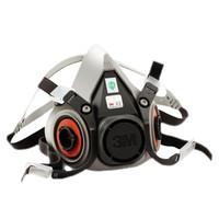 3M 6200防毒面具主体 1个装