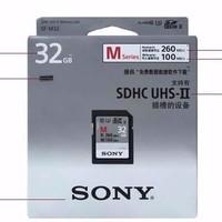 Sony 索尼 SF-M32 UHS-II SDHC内存卡 32GB
