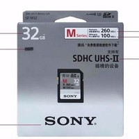 Sony 索尼 SF-M32 UHS-II SDHC內存卡 32GB
