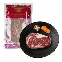 限陕西:天谱乐食 澳洲M3眼肉原切牛排 200g/袋 *4件