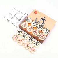 奇點(SING UIAR) 大號中國象棋益智桌游套裝 密胺棋子塑料紙棋盤 *3件