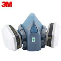 3m防毒面具7502+6001七件套