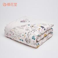 棉花堂嬰兒床被套