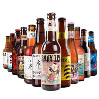 SEDITA 圣蒂 國產精釀啤酒ipa 12款組合