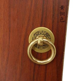 中式纯铜小拉手仿古铜钱把手老式柜门抽屉圆环全铜复古单孔小拉环