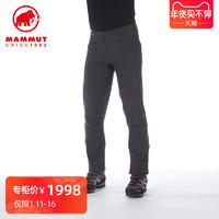 MAMMUT/猛犸象 男士秋冬彈力透氣防風防潑水耐磨軟殼褲長褲 *2件