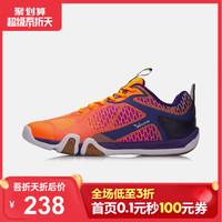 李寧羽毛球鞋男鞋新款耐磨防滑支撐男士低幫春秋運動鞋AYTM031