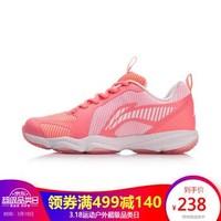 李寧官方女鞋女子羽毛球訓練鞋Ranger TD 3運動鞋AYTN062 熒光炫粉/標準白 36