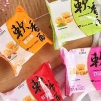 助力陜西:西安飯莊 軟香酥禮盒 400g *2件