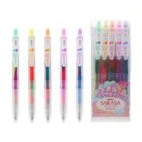ZEBRA 斑马 JJ75 不可思议彩色中性笔 0.5mm 5色套装 送笔盒+便签 *2件