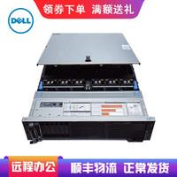 戴爾(DELL)服務器 R730/R740 2U機架式主機丨遠程辦公丨云存儲丨會議直播 R740〖2*銀牌4216 32核64線程