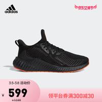 阿迪达斯 adidas alphaboost 男女鞋跑步运动鞋EH3317 如图 42