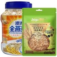嘉谷 澳洲全燕麥 1kg 罐裝+精選薄片 900g 袋裝 *2件
