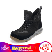 經典款Columbia/哥倫比亞戶外女子專業戶外冬靴BL0838 010 38