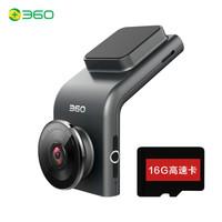 360行車記錄儀 G300P 遠程監控 行車軌跡 迷你隱藏 高清夜視 無線測速電子狗一體 含16G存儲卡