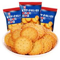 垦丁旺 日式小圆饼 100g南乳海盐饼干 儿童零食饱腹早餐代餐饼干办公整箱 海盐味 100g/袋