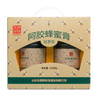 東阿阿膠 阿膠蜂蜜膏 膠原型 550gx2瓶裝