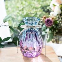 樂之沭 漸變玻璃花瓶 7.5*15cm