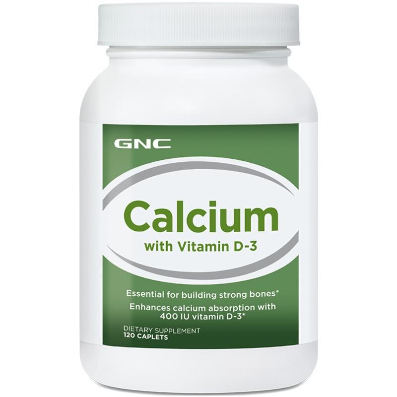健安喜 GNC 钙片含维生素D3 120片/瓶 促进钙吸收中老年成人钙片 美国进口