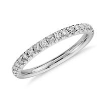 银联爆品日:Blue Nile 14K白金 法式密钉钻石戒指 1/4克拉