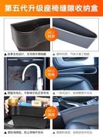 白菜價 汽車收納盒座椅夾縫車座縫隙儲物盒車載車內多功能中間雜物置物箱