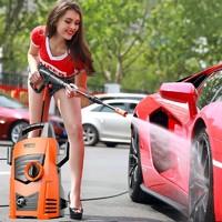 億力高壓水槍洗車水槍洗車機家用洗車泵水泵家用洗車神器刷車泵