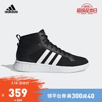adidas 阿迪達斯 COURT80S MID EE9682?男子網球鞋