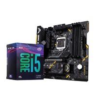 ASUS 华硕 TUF B365M-PLUS GAMING 主板+ Intel 英特尔 酷睿 i5-9400F盒装CPU处理器 板U套装