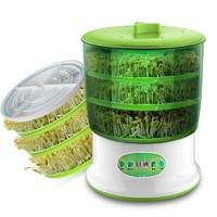 綠色雙層全自動智能豆芽機