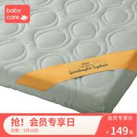 babycare婴儿床垫椰棕儿童床垫 天然巴棉双芯款 100*56cm