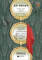 《讀客經典文庫:道林·格雷的畫像》Kindle電子書