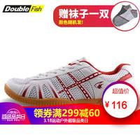 雙魚乒乓球鞋 男女同款 專業運動鞋 抓地防滑透氣輕便 白紅色 39 *3件