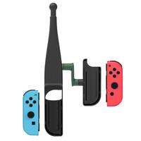 新視界 任天堂switch釣魚游戲竿
