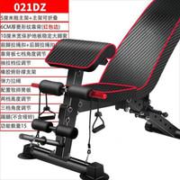 多功能仰臥板 小飛鳥折疊啞鈴凳健身椅 家用腹肌健身器材仰臥起坐板 021DZ旗艦款