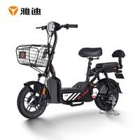 11日0点:Yadea 雅迪 TDT2253Z 电动自行车 新国标