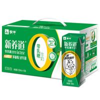 京东PLUS会员:蒙牛 新养道 零乳糖低脂型牛奶 250ml*15盒 *4件