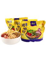 嘻螺會螺螄粉廣西特產柳州螺獅粉方便米粉320gx3加鹵蛋螺絲粉預售