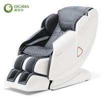 新品发售 : OGAWA 奥佳华OG-7208 按摩椅