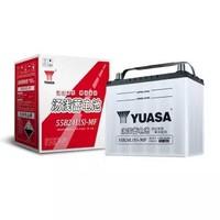 湯淺(Yuasa)汽車電瓶蓄電池少維護55B24LS 12V 本田雅閣 2.0L 以舊換新 上門安裝