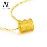 ZSK KSLSX1501 18K黄金小蛮腰吊坠 配银链