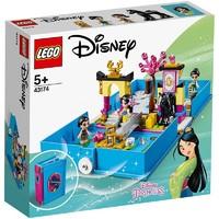 25日0点、88VIP:LEGO 乐高 迪士尼系列 43174 花木兰的故事书大冒险