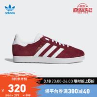 adidas 阿迪達斯 GAZELLE 男女休閑板鞋