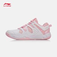 李寧羽毛球鞋女鞋新款耐磨防滑低幫夏季運動鞋AYTN024