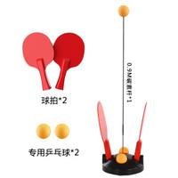 【圓通快遞】乒乓球 自練器(支撐桿1根+球2個+塑料球拍)